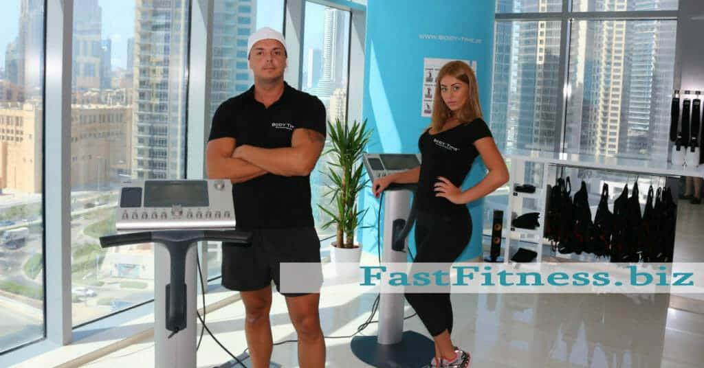 Fast Fitness Studio
